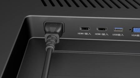 台式电脑电源线三孔打印主机电饭锅煲水壶显示器屏投影仪电线插头