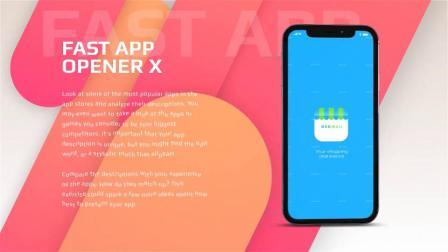 A2899 AE模板-手机应用APP功能演示 移动媒体 网站网店 产品介绍 宣传片