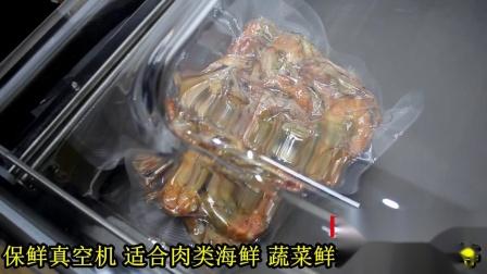 日欧全自动乾溼两用抽真空封口机商用食品真空包装机工业封口机封口机海鲜抽真空大米食品乾货砖头大米抽空