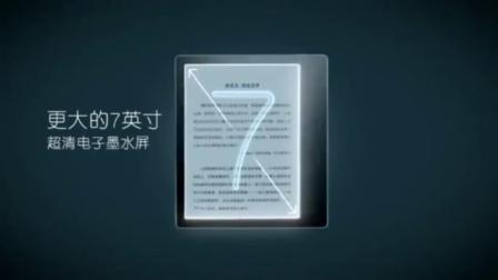 全新亚马逊Kindle Oasis 第二代 至尊版电子书 电纸书阅读器 电子书墨水屏 7英寸wifi 8G32G 香槟金银灰色