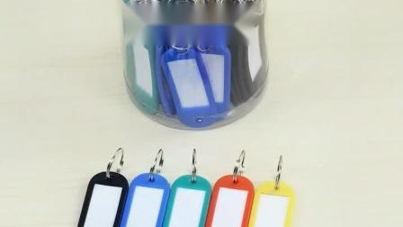 标牌号码分类标识挂式数字汽车钥匙牌出租房钥匙扣房间牌吊牌塑料