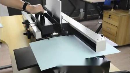慧梦460A无线胶装机合同档案投标书文件书籍热熔胶粒手动胶装机图文店办公室印后设备自动电动加热热熔装订机