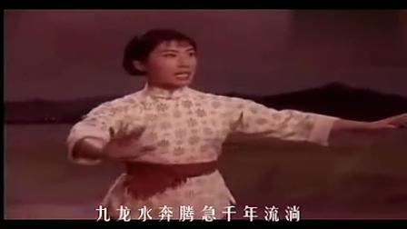 京剧老电影《龙江颂》(字幕版)(0)
