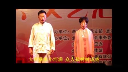 音乐情景剧《家和万事兴》武汉·恋湖社区 音乐沙龙