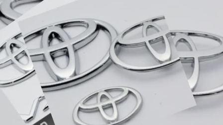 北汽陆霸路霸2400 3000 3400全车车标 标牌 改装Toyota标誌汽车配件