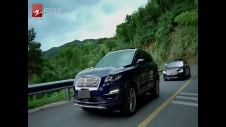 林肯品牌体验之旅在杭州盛大举行