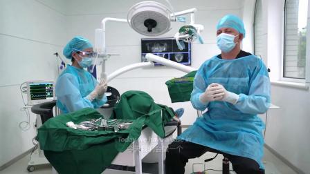海德堡联合口腔-种植牙手术