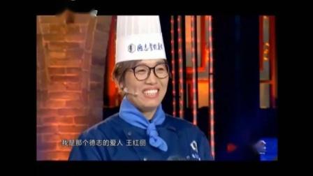 上海德志餐饮焖肉烩面培训学习