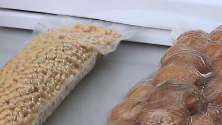 美吉斯家用小型食品抽真空包装机封口机阿胶糕商用糉子密塑封包机