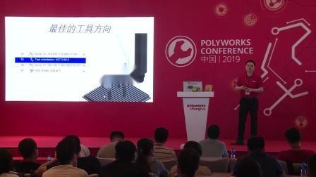 PolyWorks2019版CNCCMM解决方案升级