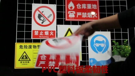 安全标识牌警示牌车间施工生产警告标誌标牌提示标示车标贴语严禁菸火禁止吸烟有电危险消防贴纸压克力定製定做