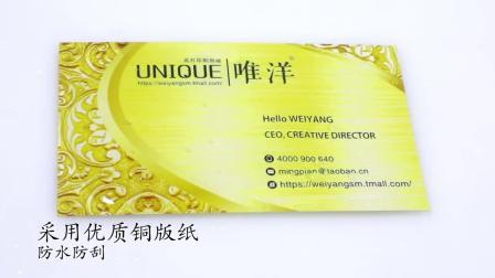 名片製作免费设计双面印刷模板创意个性二维码商务平安快递定製彩色个人订做打印铜版纸小广告卡片代金优惠券