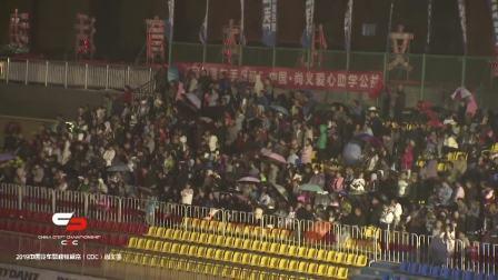 CDC中国汽车漂移锦标赛尚义站全场回放