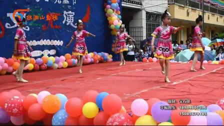 """2019榕江县乐里镇保里村保里小学, """"六一儿童节""""  精简(纪念版)"""