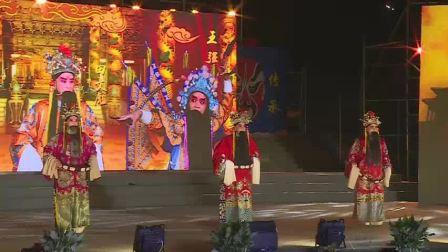 长子县落子剧团成立40周年戏曲专场晚会