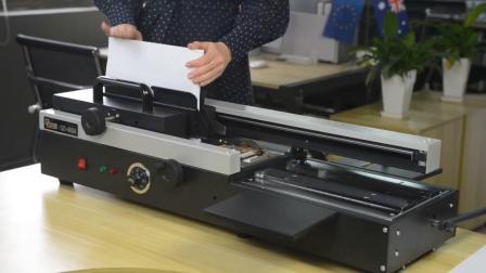 古德460A无线胶装机合同档案投标书文件书籍热熔胶粒手动胶装机图文店办公室印后设备自动电动加热热熔装订机