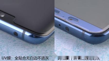 【德国】一加7Pro钢化膜1加7手机全屏覆盖高清保护1+7热弯玻璃UV光学全胶防摔防指纹全包无白边贴膜por