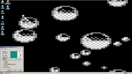 Windows Me 小图标开始菜单