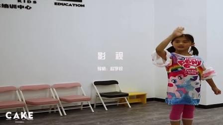 可为艺术培训中心--街舞模特培训课程视频
