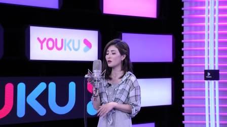粉丝选择歌曲《一个人走》,潘果果深情演唱感谢粉丝厚爱 音乐梦想秀 20190807