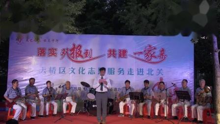玉海摄《人民军队忠于党》北关电声乐队