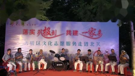 玉海摄《欢迎你到北关社区来》北关电声乐队