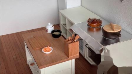 【迷你厨房】在迷你厨房里制作一碗番薯小米粥。