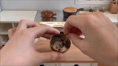 【迷你厨房】在迷你厨房里制作黑芝麻饼干。