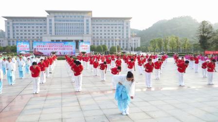 上高县2019年全民健身日健身气功表演