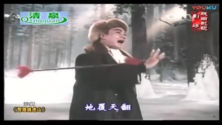 怀旧京剧电影 《智取威虎山》童祥苓 沈金波 施正泉 (电影)_高清(0)