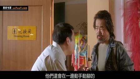 双子神偷(吴京)国语 中字 超清