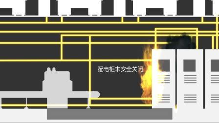 施耐德电气:Chinahub_CN