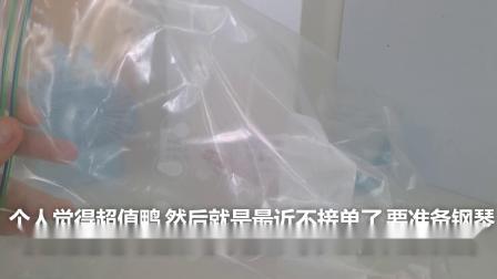 【轻眠】发货货(40RMB福箱)【借题偶像活动自制食玩 出卡】
