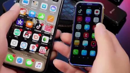 K-Touch天语 I9超薄迷你智能卡片手机全网通4G袖珍学生男女超小全面屏网红小屏特小备用小手机电信抖音同款