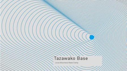 tazawako-base03