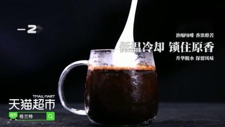 口感香醇德国冻干黑咖啡 格兰特金牌100g3瓶装纯咖啡速溶咖啡