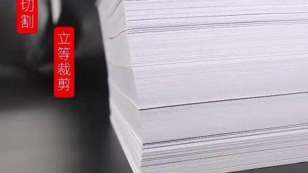 背胶相纸A4高光相片纸150克180克5寸6寸A6a3大头贴照片纸A5不乾胶135g喷墨打印牛皮纸黄底光面哑面背胶贴纸