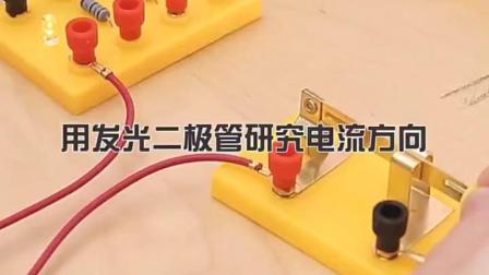 君晓天云得力电学实验盒初中物理实验器材全套实验器箱导线实验用初中初三学生串联并联电路套装九年级儿童化学小实验