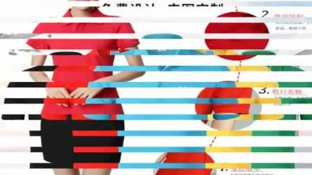 工衣T恤男女短袖印字logo翻领夏纯棉有领polo工作服定做网版印刷标誌