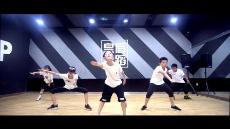 郑州附近儿童街舞培训班 少儿舞蹈连锁培训机构 皇后舞蹈 CARTIER