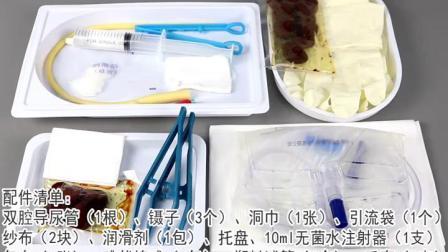 维力一次性导尿包无菌医用成人男用双腔导尿管女士用引流袋集尿袋