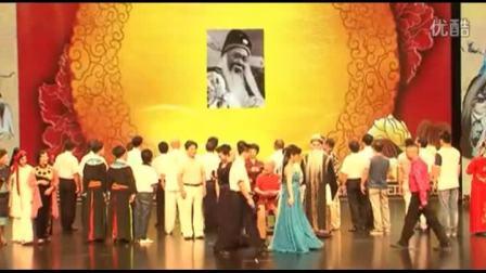 晚会--曲剧名家马琪舞台生涯八十年和马派弟子演唱专场