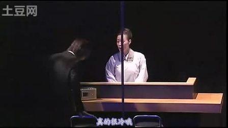 [字幕]舞台剧「美しいこと」_在线视频观看_土豆网视频 1[1]