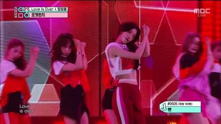 Rocket Punch - Love Is Over + BIM BAM BUM 190810 MBC Show 音乐中心