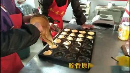 学技术找翰香原-郑训哪里学南瓜蜂蜜蛋糕提供料方
