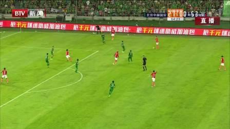 2019.8.11 中超第23轮 北京国安VS广州恒大 下半场 国语 1080p.