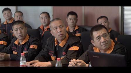 远程安全教育培训平台宣传片