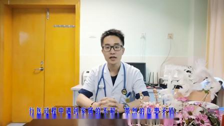 贵阳市妇幼保健院呼吸科