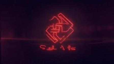 20139448-retro-screen-glitch-logo