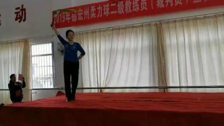 沈尤格新编柔力球套路《红土欢歌》培训教学背面示范